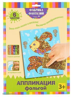 Картина из фольги Золотая рыбка Фабрика Фантазий. Цвет: синий, зеленый, серебристый, красный, оранжевый, золотистый
