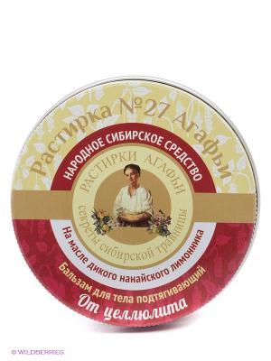 Бальзам для тела подтягивающий Рецепты бабушки Агафьи. Цвет: красный
