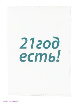 Обложка для паспорта 21 год уже есть! Mitya Veselkov. Цвет: белый, темно-серый