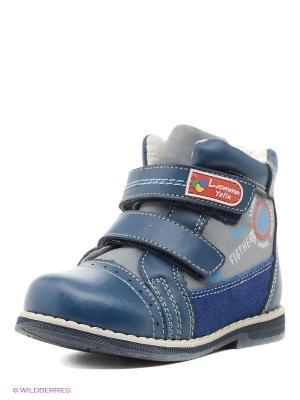 Ботинки ортопедические Luomma. Цвет: темно-синий
