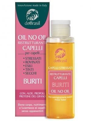 Восстанавливающее масло не для волос 100мл DoBrasil. Цвет: бронзовый
