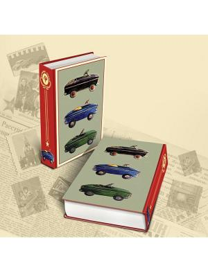 Декоративная шкатулка Советские автомобили Magic Home. Цвет: бежевый