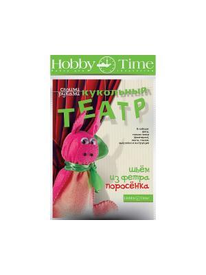 Набор для творчества шьем из Фетра. кукольный театр своими руками. поросенок Альт. Цвет: розовый