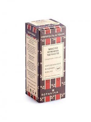Кумина черного из семян 100% жирное масло BOTANIKA.. Цвет: прозрачный
