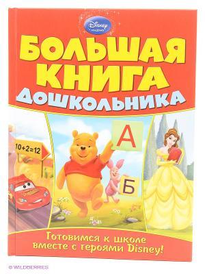 Большая книга дошкольника Эксмо. Цвет: красный, желтый