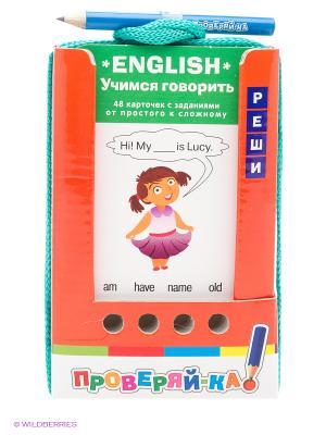 Проверяй-ка. English. Учимся говорить. Игра с карандашом АЙРИС-пресс. Цвет: оранжевый, белый