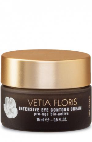 Крем для интенсивного ухода за кожей вокруг глаз Intensive Eye Contour Mask Vetia Floris. Цвет: бесцветный