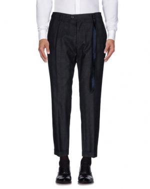 Повседневные брюки FUTURO. Цвет: стальной серый