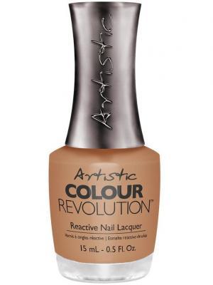 Лак для ногтей 062 RUNNING IN THE BUFF-ALO Недельный лак,15 мл (Winter16) Artistic Revolution. Цвет: коричневый