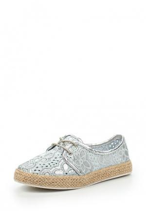 Ботинки Shi Tino. Цвет: серебряный