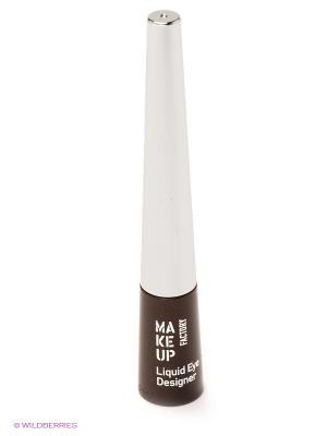 Подводка для глаз, тон, 04, коричневый Make up factory. Цвет: коричневый