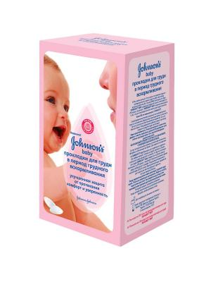 Прокладки для груди в период грудного вскармливания 30шт Johnson's baby. Цвет: белый