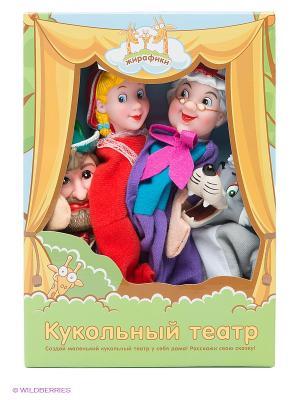 Кукольный театр Красная шапочка Жирафики. Цвет: красный, зеленый, темно-серый