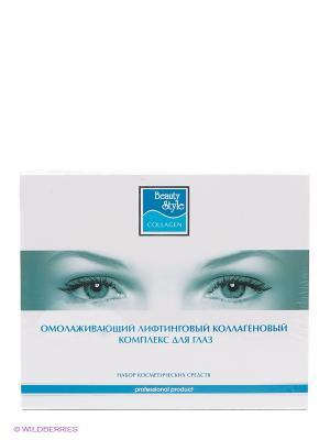 Набор косметический Beauty Style для глаз. Цвет: белый, голубой