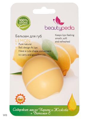 Натуральный бальзам для губ с маслами Ши, Жожоба и витамином E. Лимон. Beautypedia. Цвет: желтый