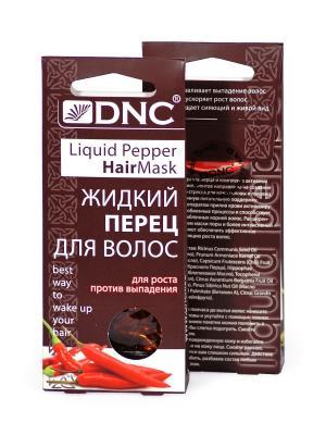 Набор масок для волос. Жидкий перец, 2 шт (2х3х15мл) DNC. Цвет: красный, прозрачный
