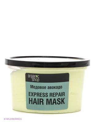 Маска для волос Медовое авокадо Organic Shop. Цвет: салатовый, серо-зеленый