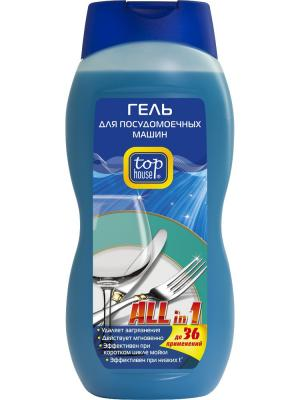 Top house гель для посудомоечных машинAll in 1, 720 мл.. Цвет: синий