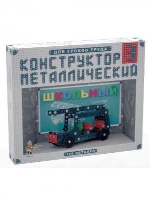Конструктор металлический для уроков труда Школьный-3 (160 эл) Десятое королевство. Цвет: серый, белый, голубой