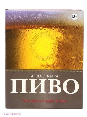 Пиво. Атлас мира Эксмо. Цвет: желтый, коричневый