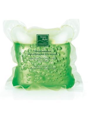Маска увлажняющая кислородная СО2 Beauty Style Дыхание свежести. Цвет: серо-зеленый, кремовый, темно-зеленый