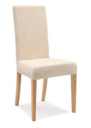 Чехол для стула Паула (антрацитовый) bonprix. Цвет: антрацитовый