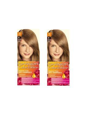 Краска-уход для волос Color&Shine без аммиака, 7.0, Русый, 2 шт. Garnier. Цвет: светло-коричневый