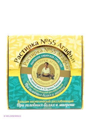 Бальзам косметический Расслабляющий Рецепты бабушки Агафьи. Цвет: бирюзовый