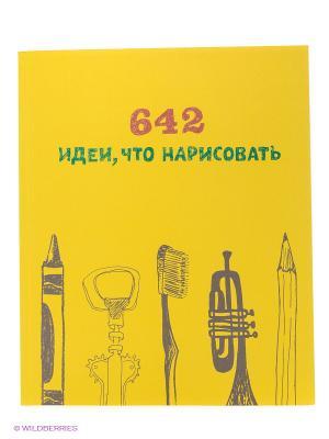 642 идеи, что нарисовать Издательство Манн, Иванов и Фербер. Цвет: желтый
