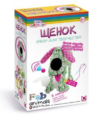 Чудо -Творчество. Fabric animals Сшей игрушку Щенок. Чудо-творчество. Цвет: зеленый, белый, черный