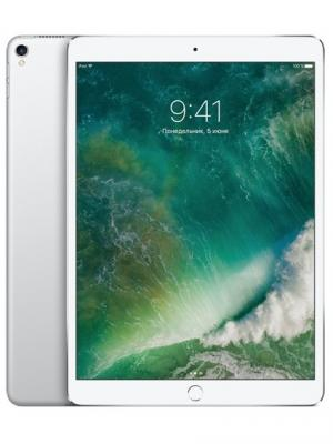 Apple ipad 64gb 10.5 silver 3 gen 2017. Цвет: серебристый