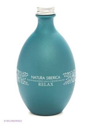 Массажное разогревающее масло Natura Siberica. Цвет: бирюзовый