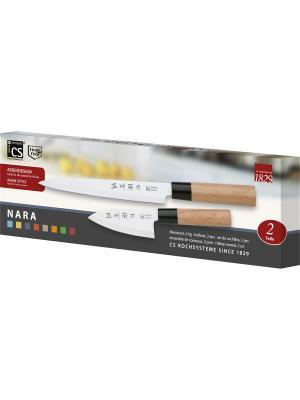 Набор ножей серии NARA, 2 предмета Koch Systeme. Цвет: серебристый, светло-коричневый
