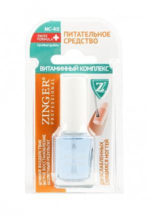 Средство по уходу за ногтями Zinger. Цвет: голубой