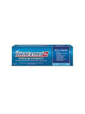 Зубная паста Blend-a-med Pro Expert Все в одном Свежая Мята, 75 мл BLEND_A_MED. Цвет: синий