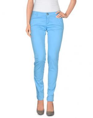 Повседневные брюки BASICON. Цвет: лазурный