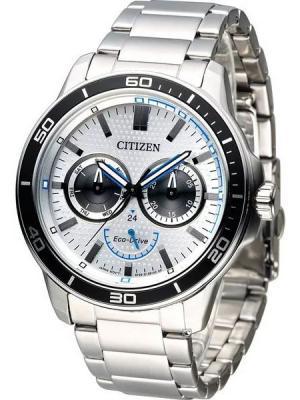 Часы BU2040-56A CITIZEN. Цвет: серебристый