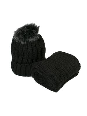 Комплект шапка и снуд Mitya Veselkov. Цвет: черный
