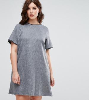 Elvi Серое платье из стеганой ткани. Цвет: серый