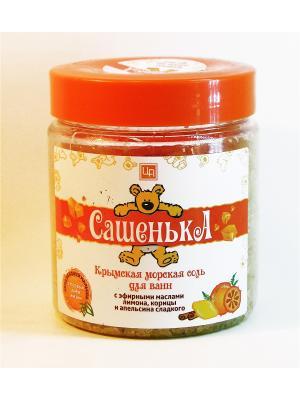 Соль морская ароматизированная Сашенька 500 г Царство Ароматов. Цвет: белый