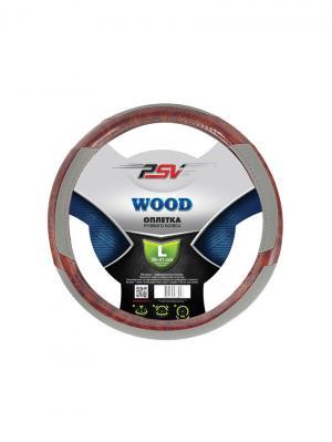 Оплётка на руль PSV WOOD (Серый) L. Цвет: серый
