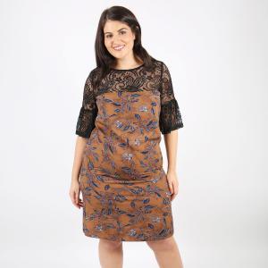 Платье прямое средней длины с рисунком и рукавами 3/4 KOKO BY. Цвет: набивной рисунок