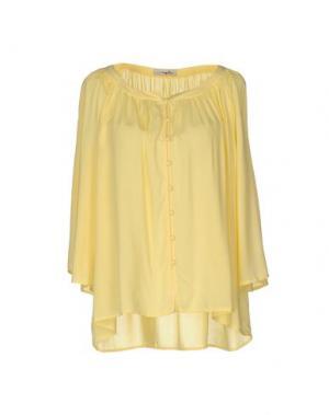 Pубашка MAGILLA. Цвет: желтый