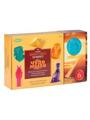 Чудо-набор для творчества мыло ванны Египет, большой набор Master IQ2. Цвет: желтый