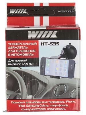 Держатель телефона/смартфона HT-S3S WIIIX. Цвет: черный