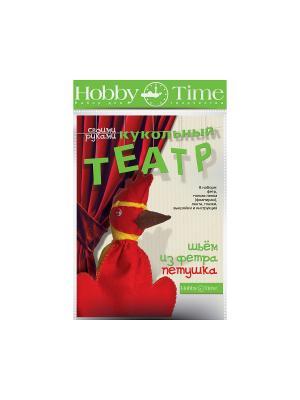 Набор для творчества шьем из Фетра. кукольный театр своими руками. петушок Альт. Цвет: красный