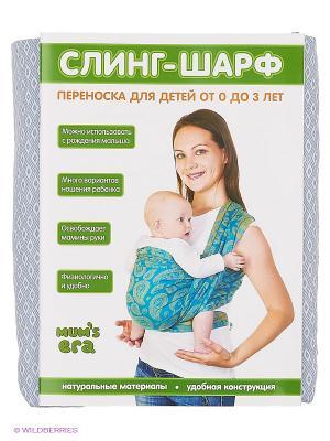 Слинг-шарф Диамант Mum`s Era. Цвет: светло-голубой