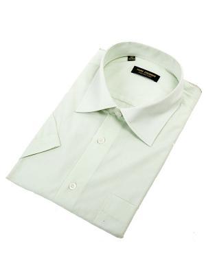 Рубашка Hans Grubber. Цвет: салатовый
