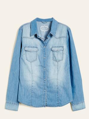 Рубашка Jennyfer. Цвет: синий
