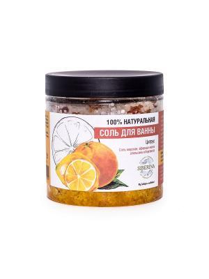 Соль для ванн Siberina. Цвет: оранжевый